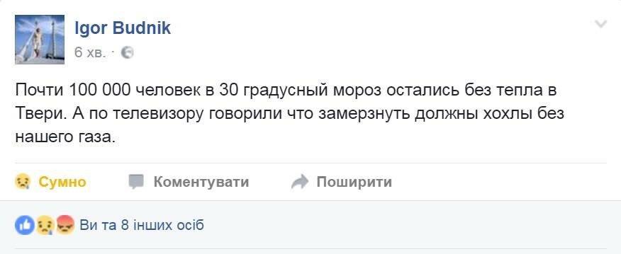 Глава УГКЦ поздравил украинцев с Рождеством: С нами - Бог! Мы не одиноки среди боли, страданий и крови в этой войне - Цензор.НЕТ 1251