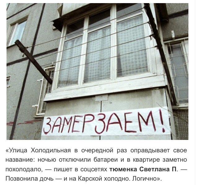 Рождественский дидух установили в центре Львова - Цензор.НЕТ 3943