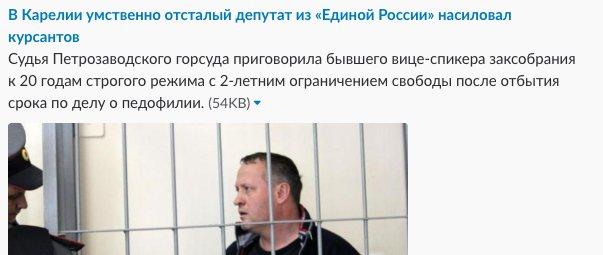Російський офіцер застрелив з особистої зброї двох підлеглих, які стали свідками його злочинних дій проти цивільного особи, - ГУР - Цензор.НЕТ 4310