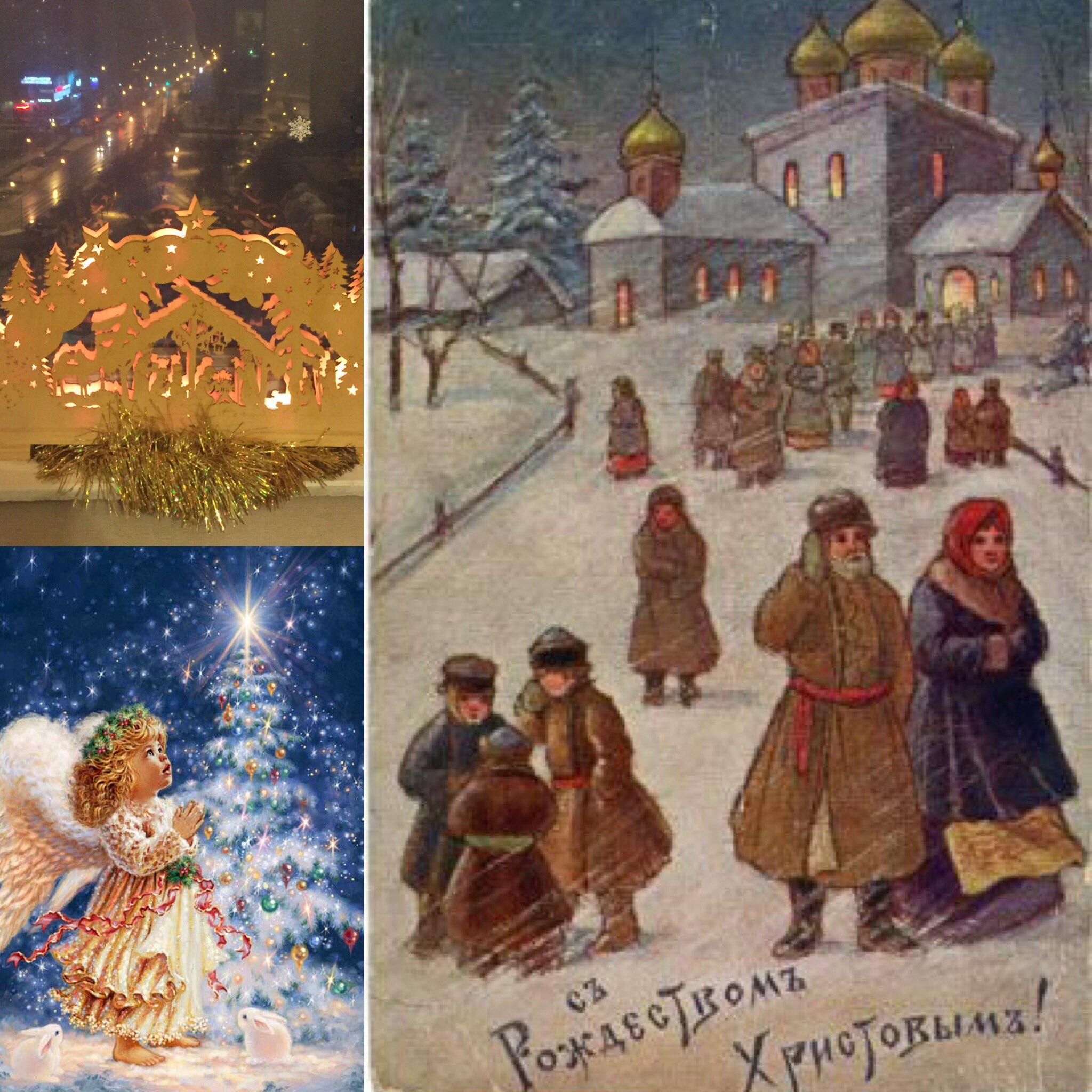 Ссср картинки с рождеством, надписью днем