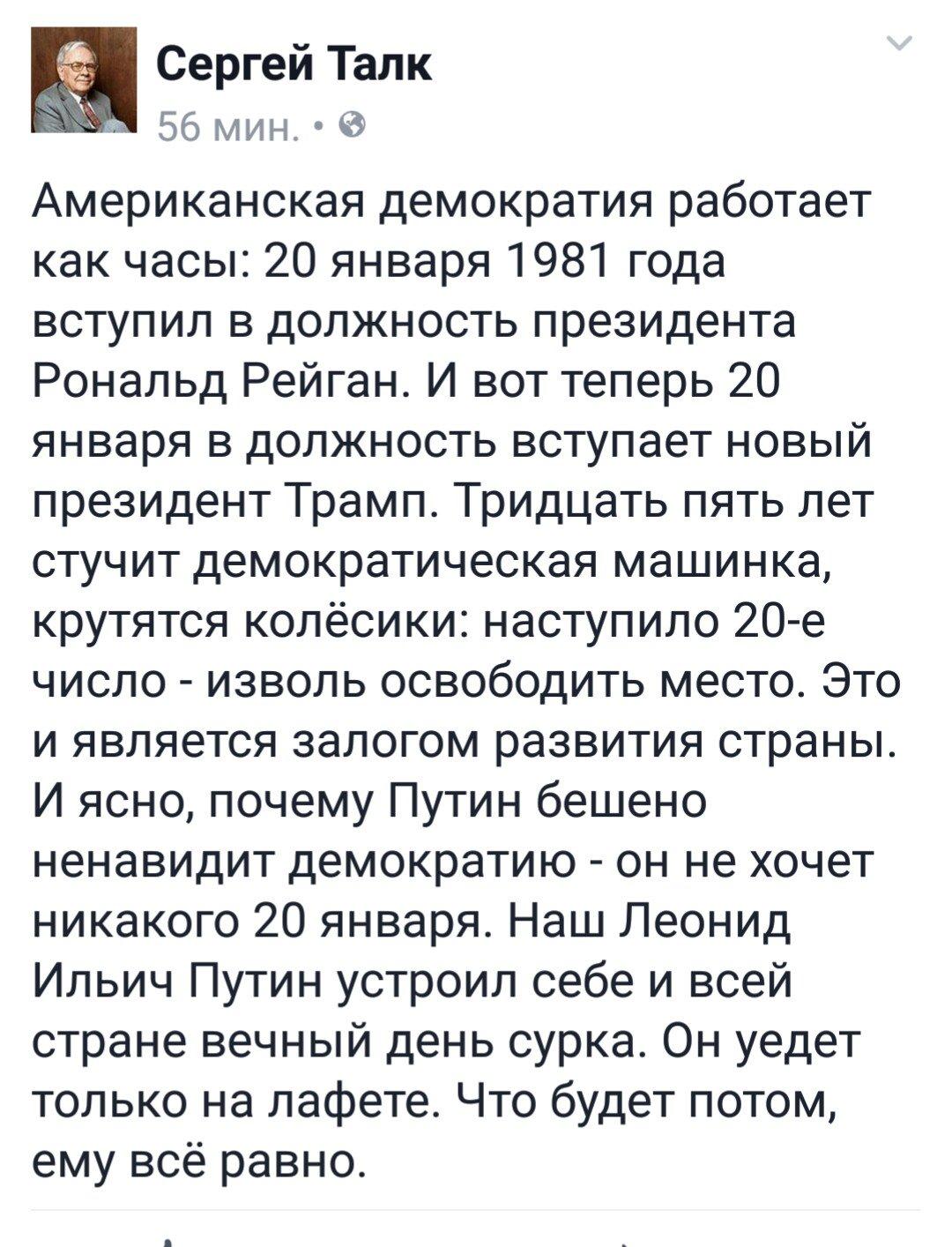 Оккупанты продолжают обстрелы на всех направлениях, ранены 2 украинских военных, - штаб АТО - Цензор.НЕТ 115