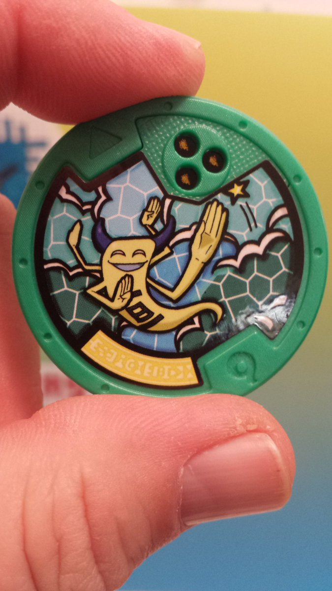 Yokai on for Porte medaillon yokai watch