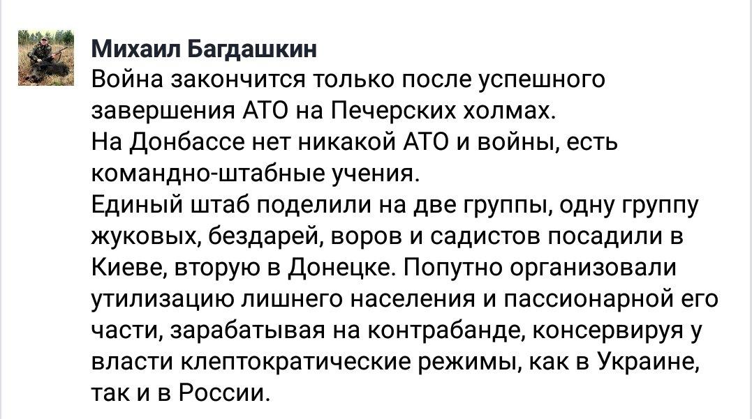 Ситуация на линии разграничения существенно обострилась. Горячее всего было в районе Новозвановки, - Луганская ОВГА - Цензор.НЕТ 6601