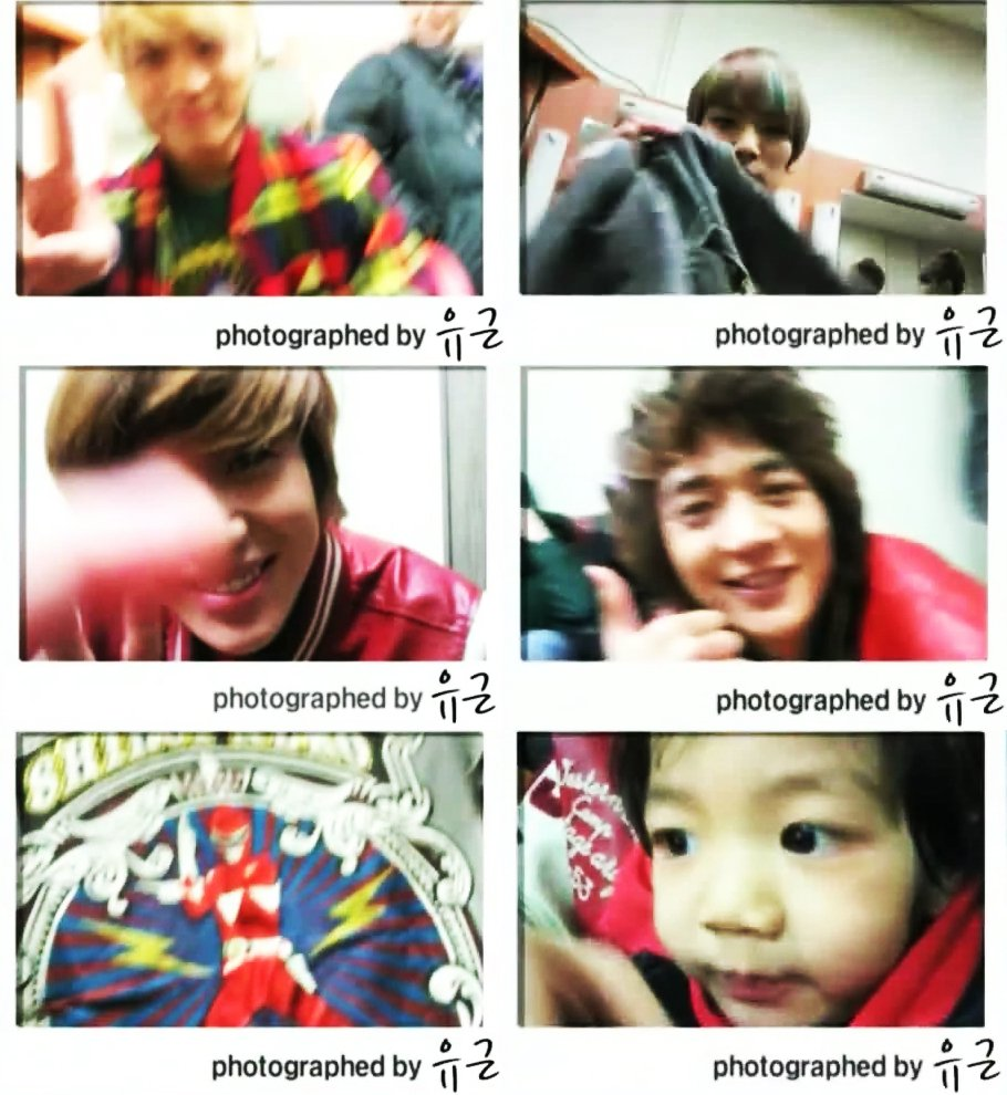 remember when yoogeun managed to take these amazing pictures