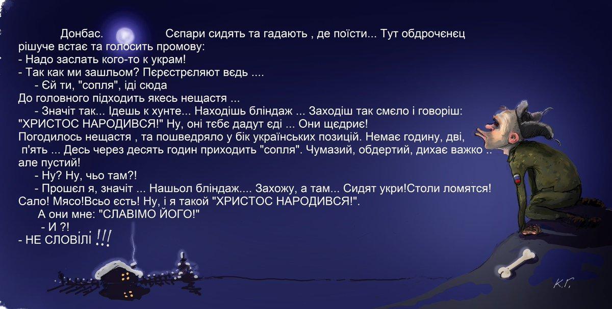 Боевики препятствуют работе миссии ОБСЕ в Донецкой области, - разведка - Цензор.НЕТ 3157
