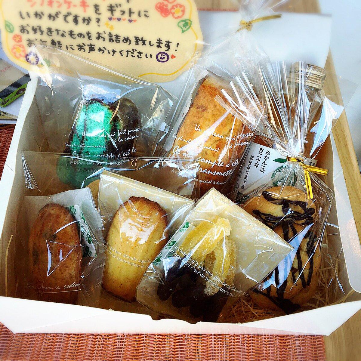 焼き菓子ございます♫ チョコミントクグロフ、マドレーヌフィグ、マドレーヌ柚子レモン、抹茶と大納言のパウンドなどなど、、、 ヴァローナのパウンドもございます! ココア不使用となっております(^^)