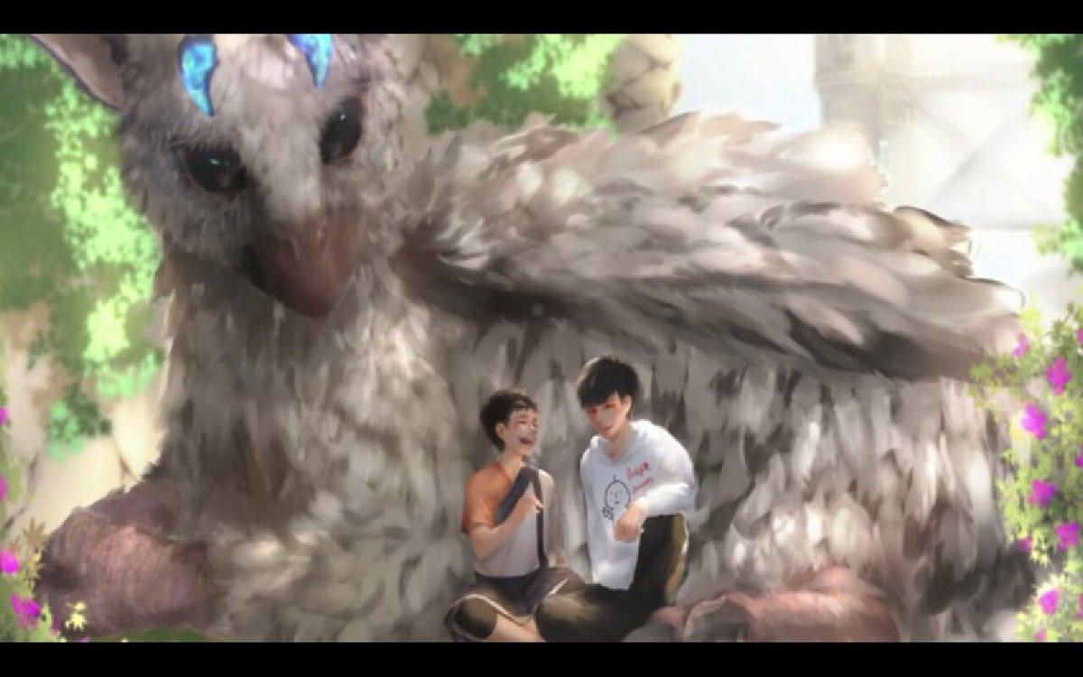 喰い トリコ 大鷲 人 の
