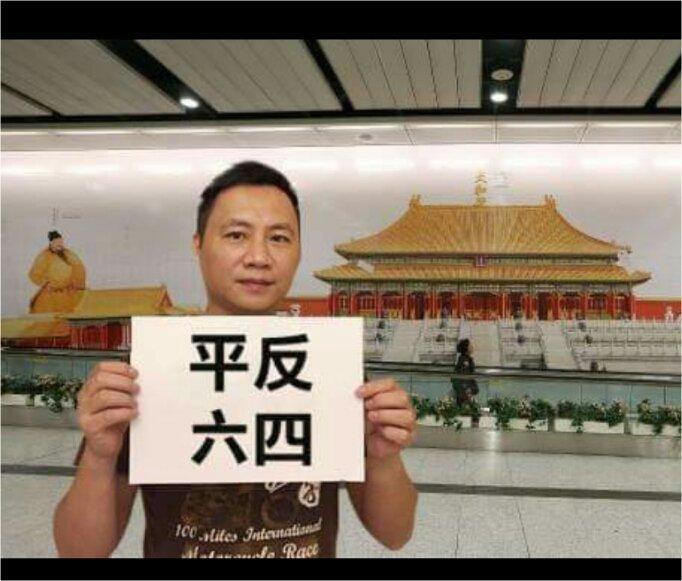 香港故宫平反64 https://t.co/mv2S7jfroo