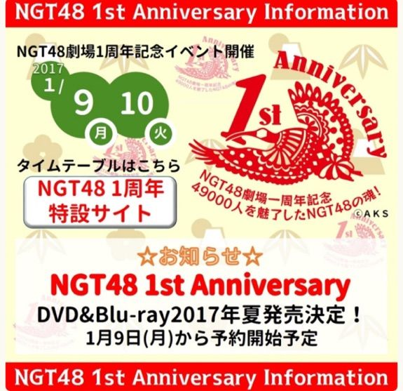 Ngt on twitter quot st anniversary dvd blu