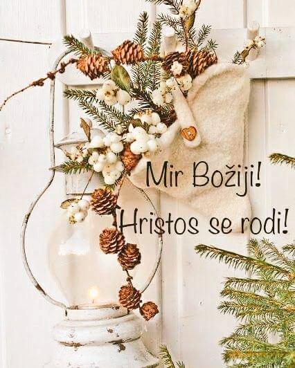 Христос се роди! Срећан Божић! #MerryChristmas https://t.co/CzZJTUL8TM