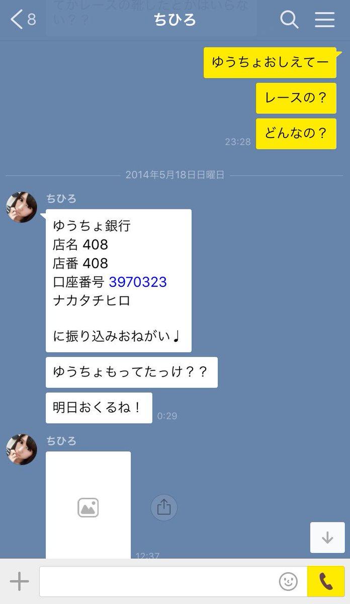 名 は ゆうちょ と 銀行 支店 ゆうちょ銀行振込支店048店(店番048)