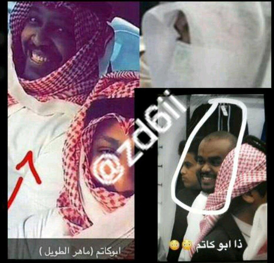 تـلـخـيـص En Twitter زد رصيدك84 يقولون أبو كاتم