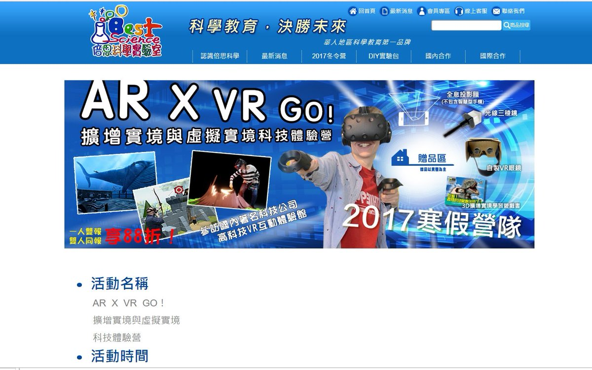 Nathie on twitter what am i doing on this chinese website lol nathie on twitter what am i doing on this chinese website lol httpst97n3jvds6g biocorpaavc