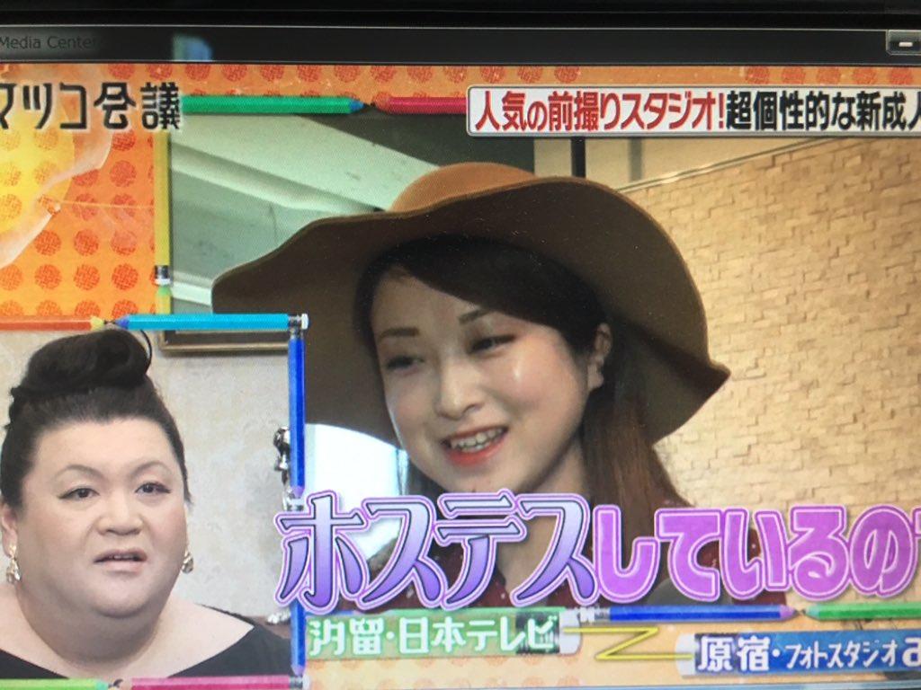 元アイドルが銀座のホステスやってるのちょーー面白いな!ww https://t.co/ZJkCzumk7f