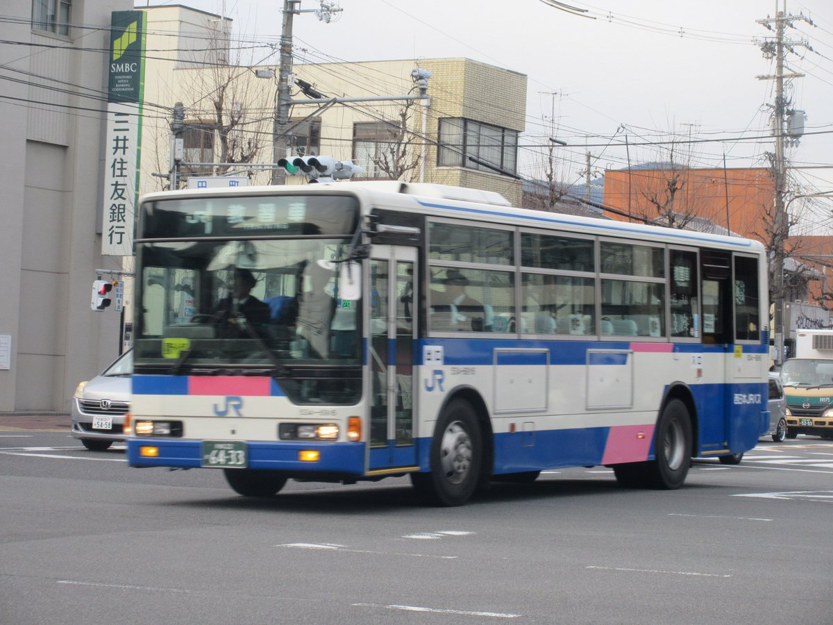 高雄・京北線