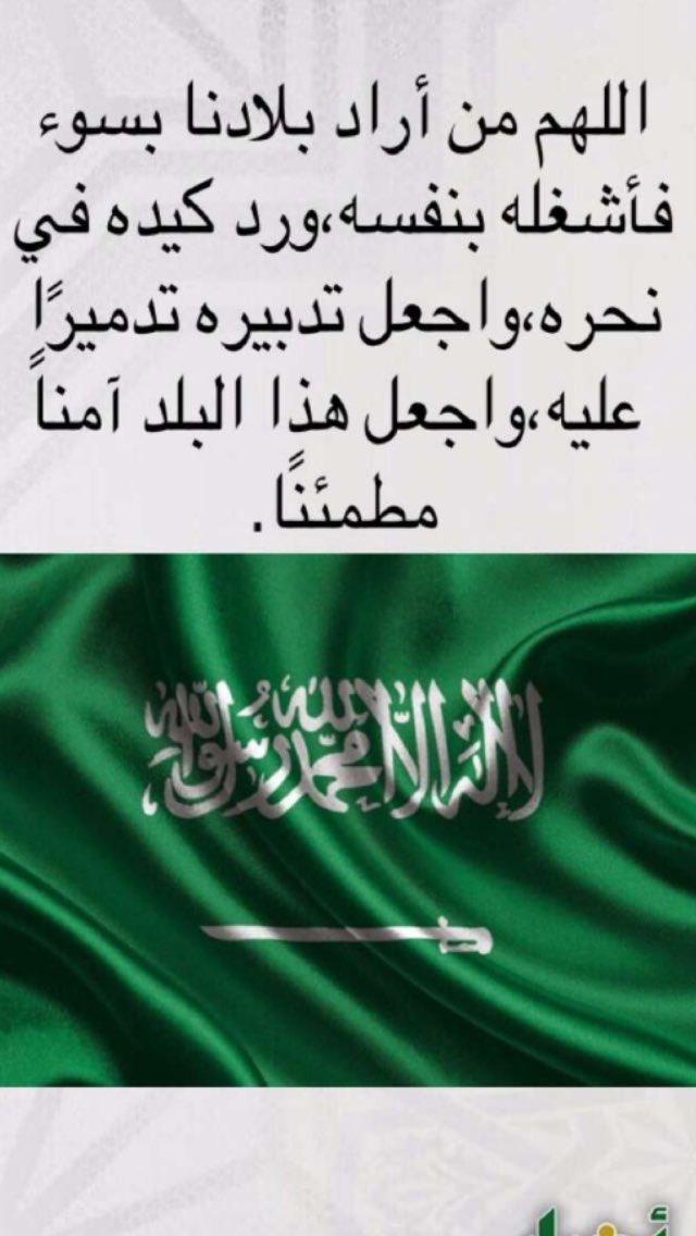 حسن الخلق 971paradise Twitter
