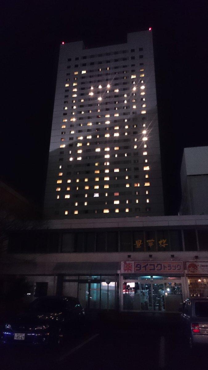 午前1時の状況です。悪い子いっぱい() そして七色に輝く部屋は何?ww #JMoF2017 https://t.co/cM1uljdIst