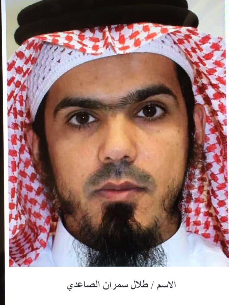 Online dating sites in saudi arabia