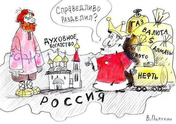 Россия проводит в Швеции кампанию по дезинформации, - исследование - Цензор.НЕТ 5368