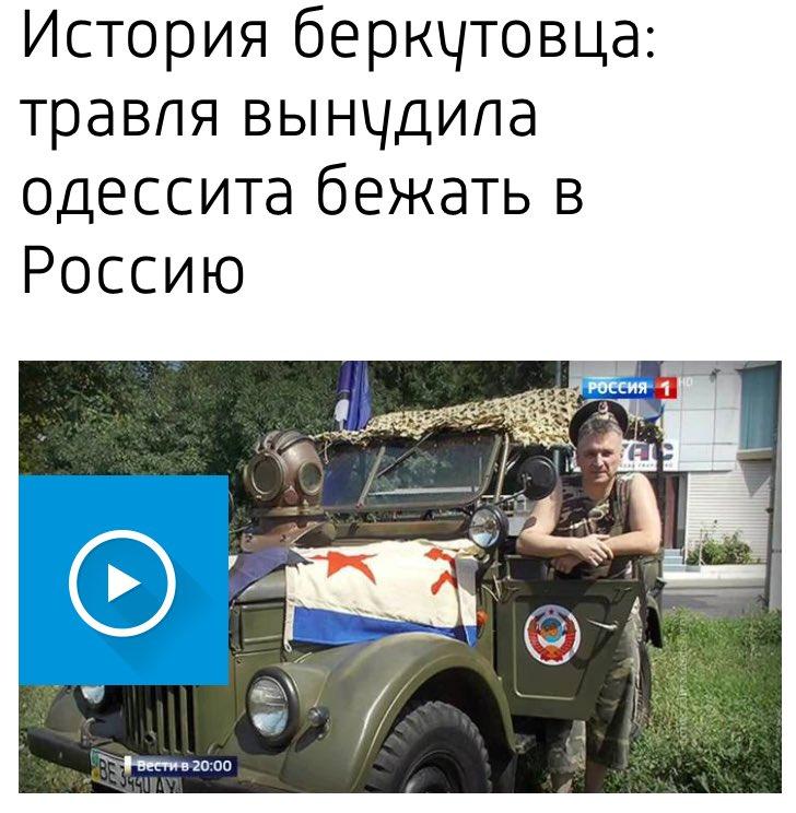 Россию нужно отстранить от Олимпиады-2018, - глава Британского антидопингового агентства Кенворти - Цензор.НЕТ 347