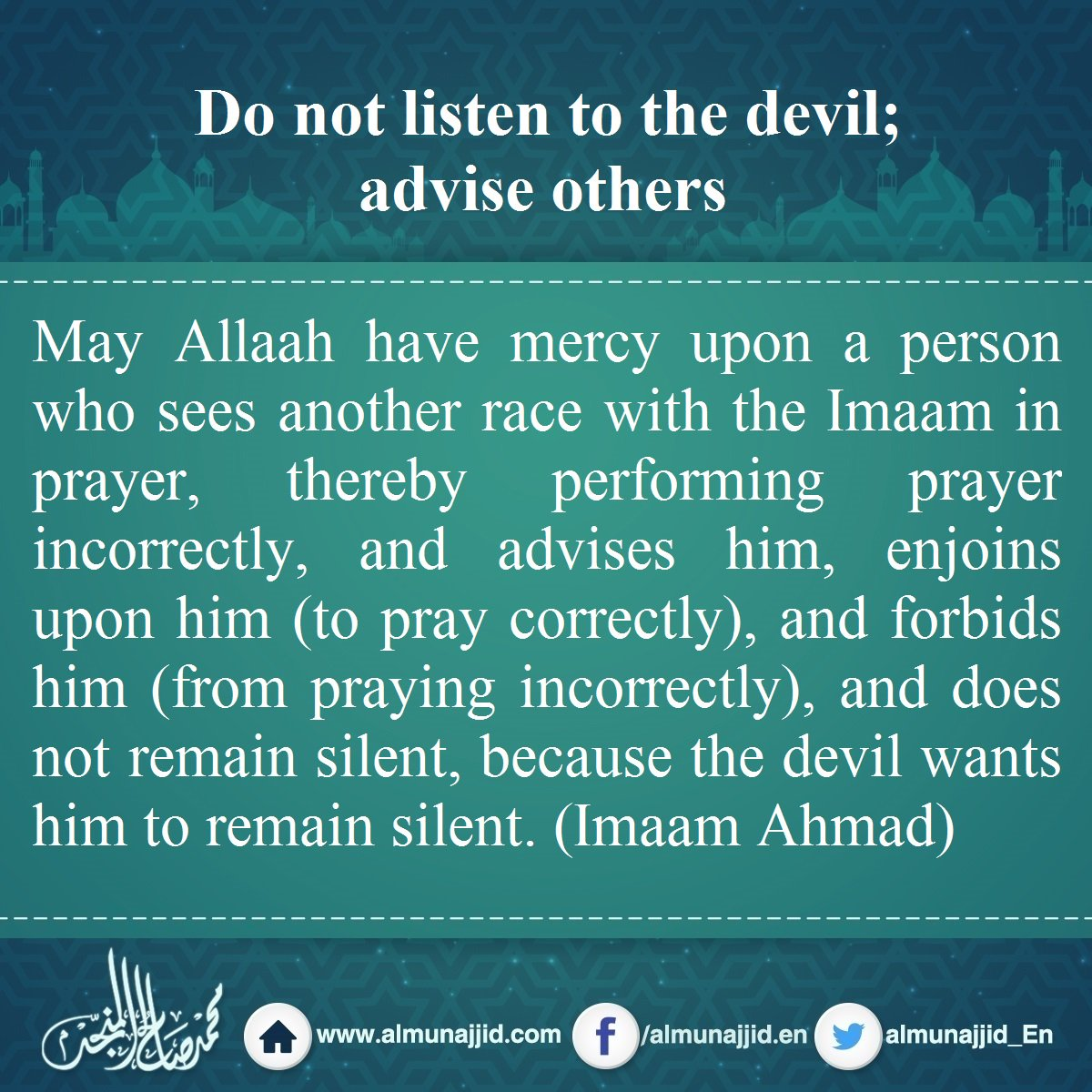 """Mohammad Almunajjid On Twitter: """"Do Not Listen To The"""