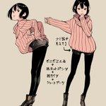 こういう服装が好きな人も多い?これはかわいくて洒落てる!
