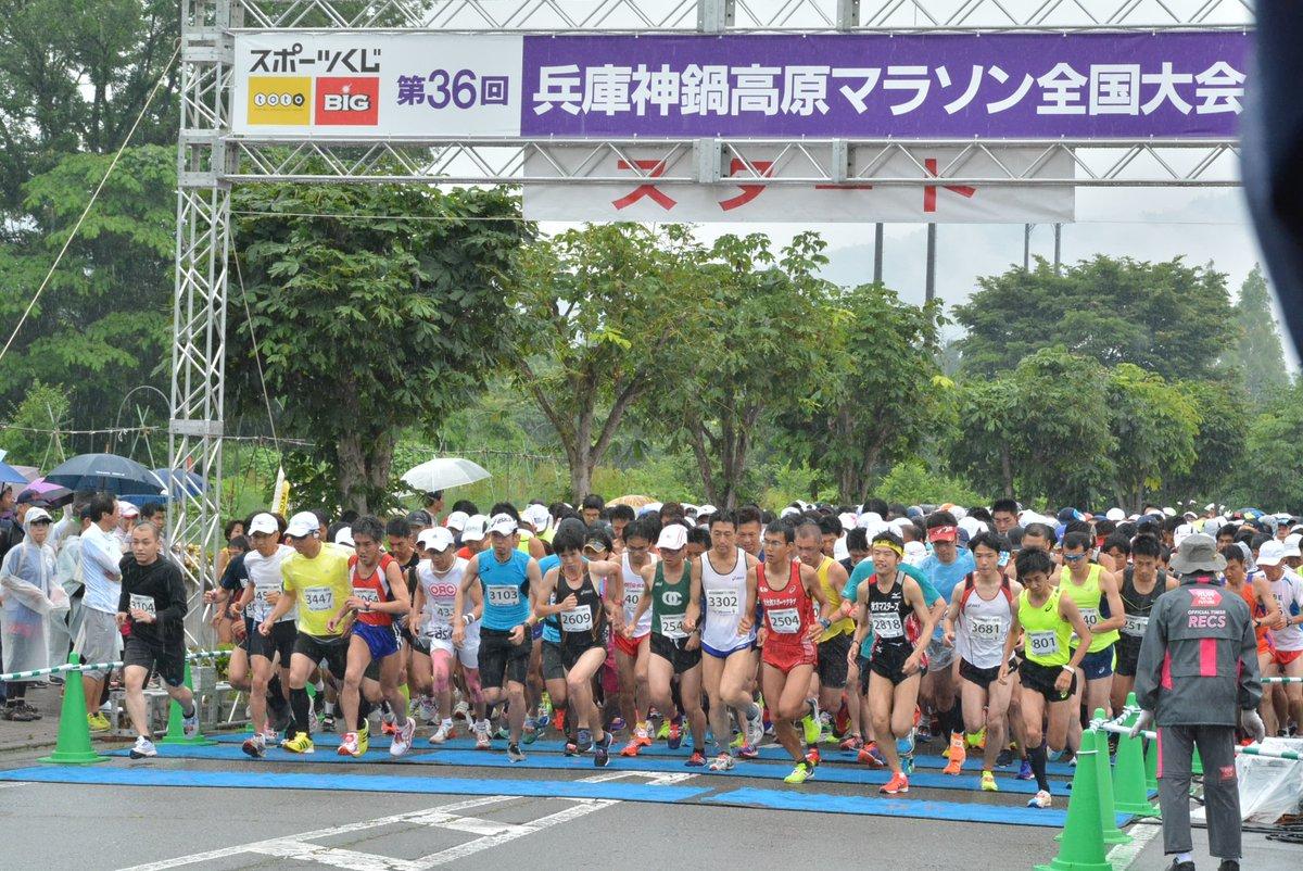Je me suis promené 30 minuites dans la matinée aujourd&#39;hui. C&#39;était la première étape de la course de la 5 km race en Juin. #courseàpied <br>http://pic.twitter.com/u3pfWlMcpF