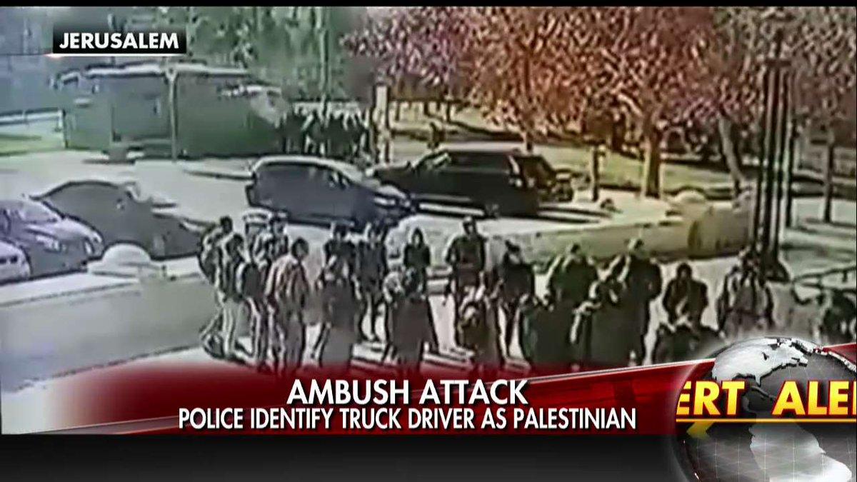 Терористички напад у Јерусалиму, има мртвих и рањених (ФОТО, ВИДЕО)
