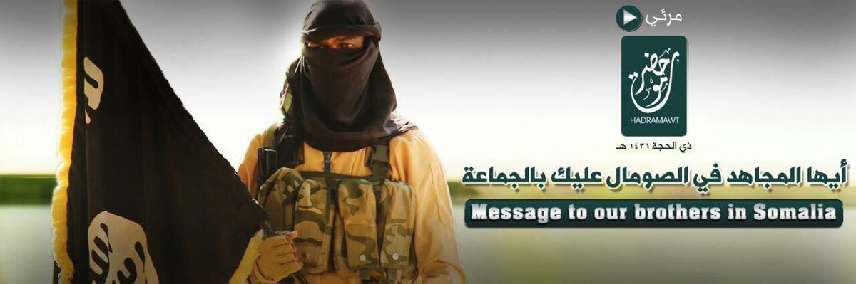 #ISIS releases new video for its Brothers in Somalia