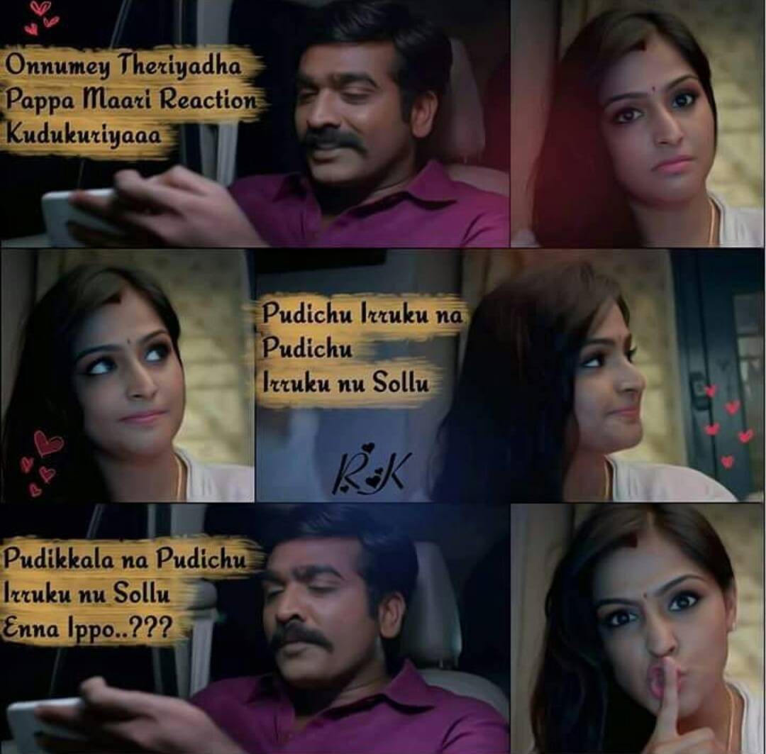"Sethupathi Movie Images With Quotes: Cine Galata On Twitter: ""Lol. That's Cute 😂 #sethupathi"
