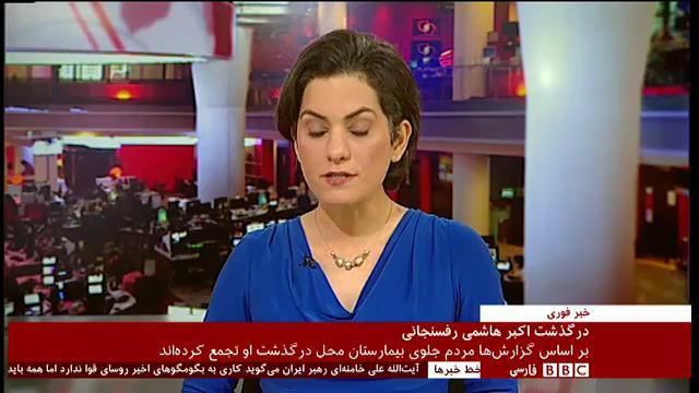 listen bbc news online