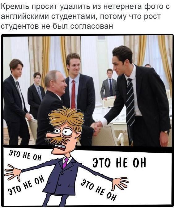 """""""Холуи тоже должны быть по списку"""": Путина поймали на постановочной съемке """"с народом"""" - Цензор.НЕТ 3854"""