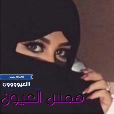 ابو لبل Za3imss Twitter
