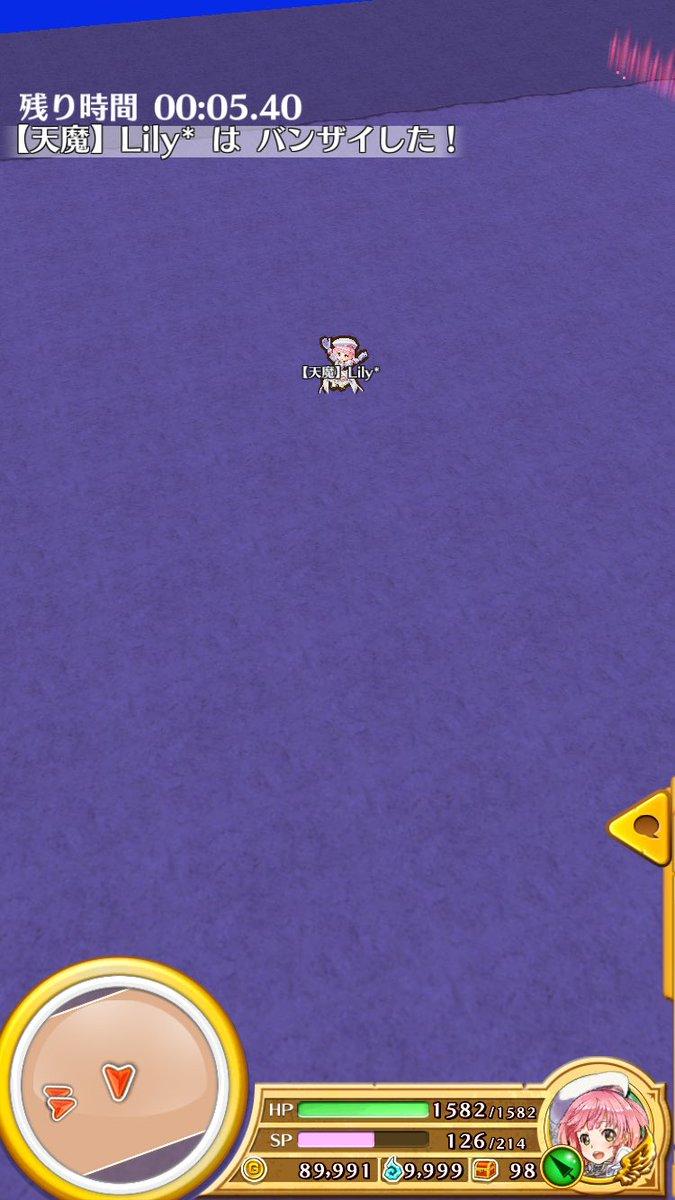 【白猫】正月ディーン餅はケイを完全体にする武器!?リジェネの超回復で☆15も脳死クリア可能に!(動画あり)【プロジェクト】