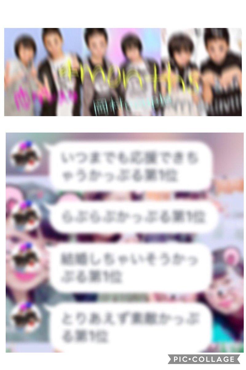 まな (@ruto514) | Twitter
