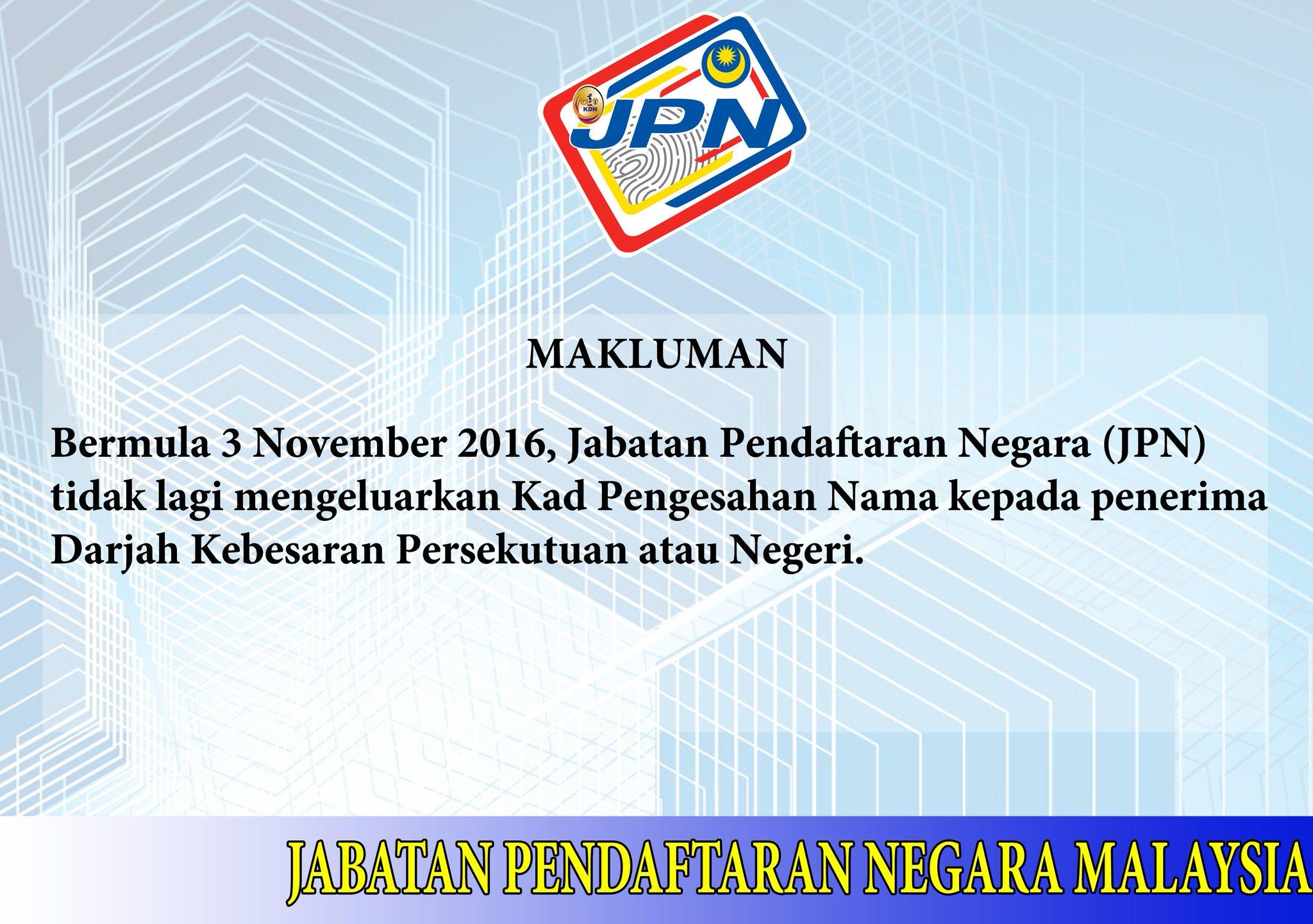 Jpn Malaysia On Twitter Pemansuhan Pengeluaran Kad Pengesahan