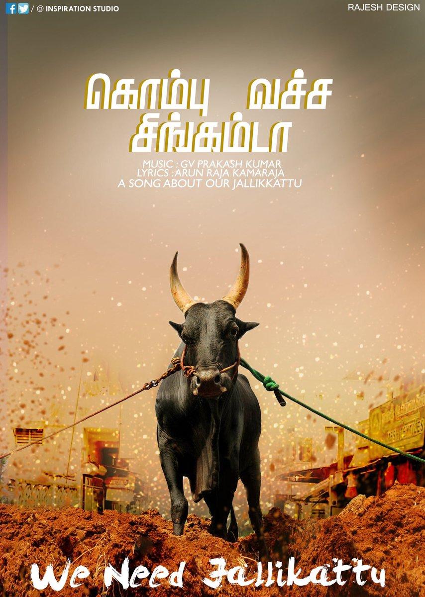 Best sri lankan tamil girl - 2 3