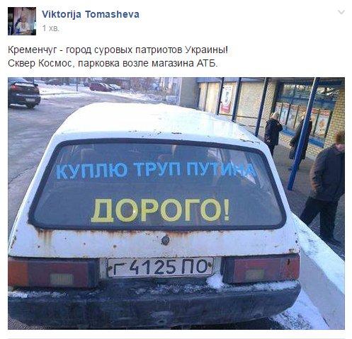 Оккупанты искусственно создали очереди на админгранице с Крымом - Цензор.НЕТ 7564