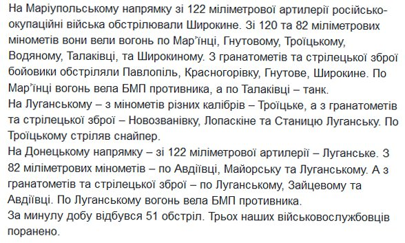 51 ceasefire violations by Russian forces on 8 January