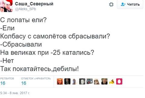 В Киеве водитель легковушки вылетел в отбойник, автомобиль разорвало надвое - Цензор.НЕТ 5710