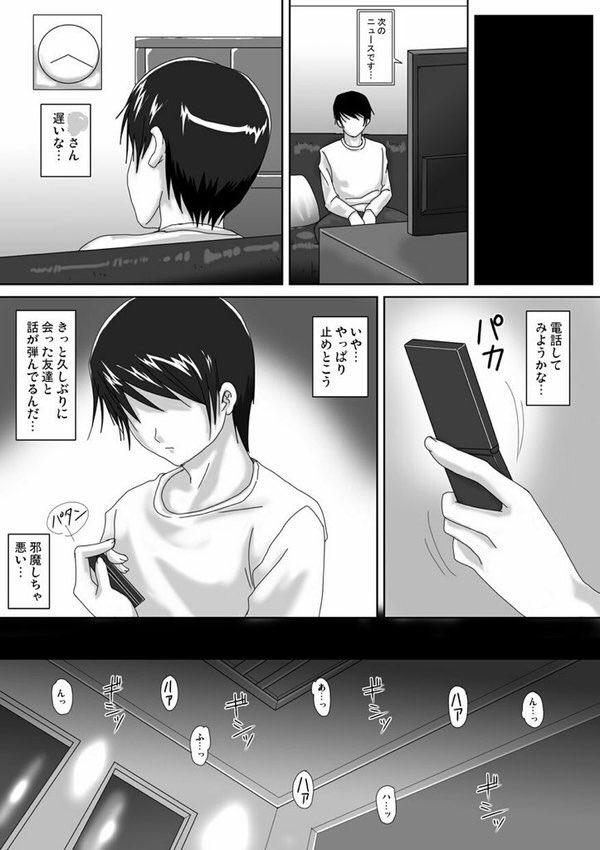NTR   文字コラ Twitter