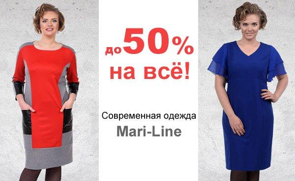 стильная одежда для женщин после 50 фото 52 размера