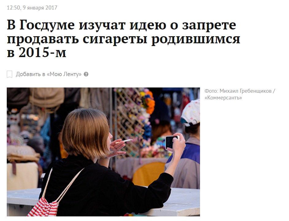 Украинского политзаключенного Клыха этапируют из Грозного в Челябинск, - Мосийчук - Цензор.НЕТ 7449