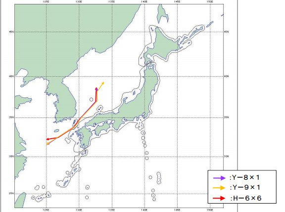 09 Jan: The high activity of the Chinese military aircraft near Japan.