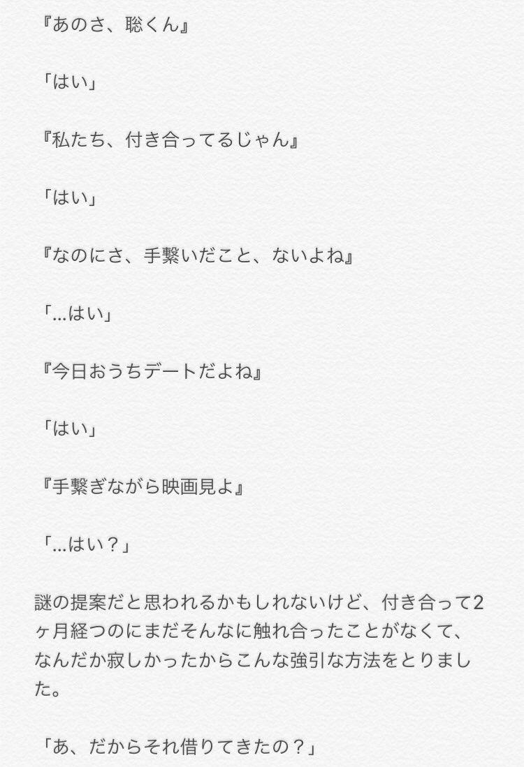 松島聡で妄想 hashtag on Twitte...