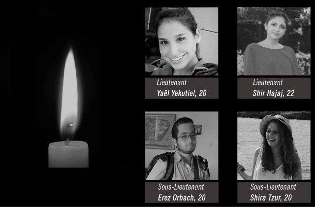 Qui sont Erez, Shira, Shir et Yael, victimes de l&#39;attaque #terroriste à #Jérusalem ?  http:// ow.ly/cDV9307OPdI  &nbsp;  <br>http://pic.twitter.com/5QN0wXenDZ