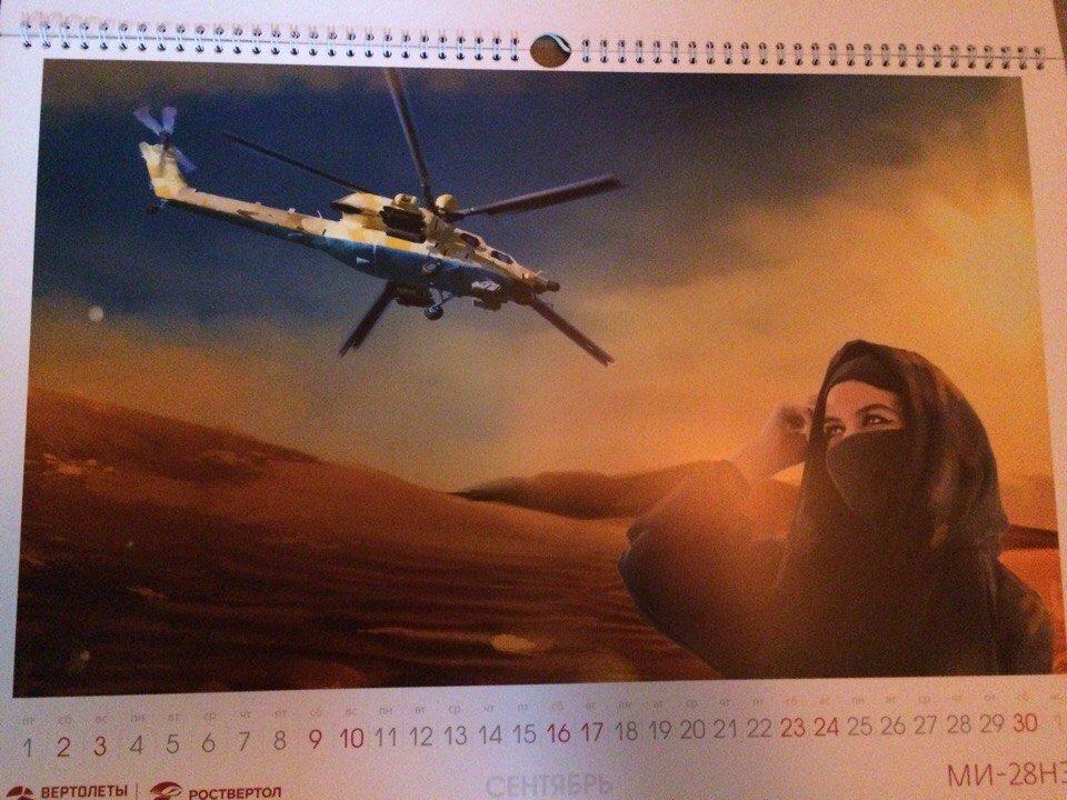 """الجزائر تتسلم مروحيتي """"مي-28 أن إي"""" من روسيا C1vcoSSW8AApCwF"""