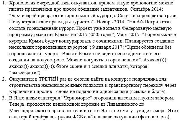 """""""Это рукотворная деградация наших отношений"""", -  Песков о новых санкциях США - Цензор.НЕТ 3358"""