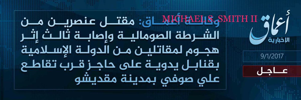 Via Amaq IS has claimed responsibility for a grenade attack at a security checkpoint in Mogadishu