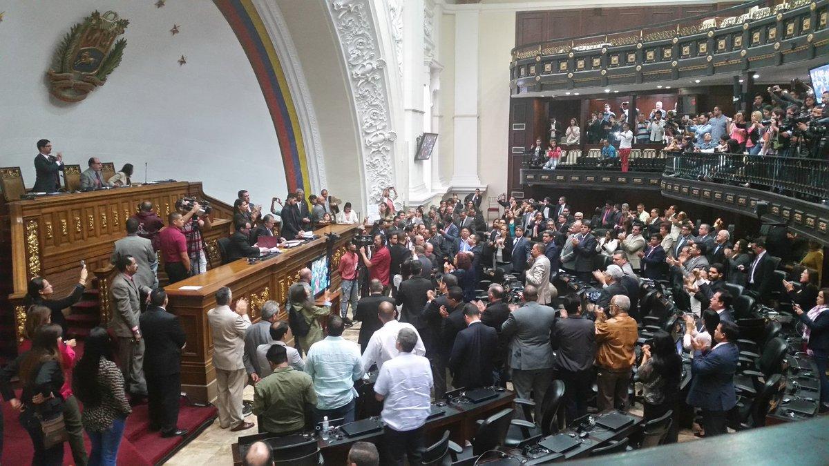 Импичмент Мадуро